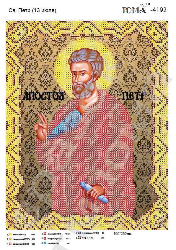 """""""Св.Пётр"""".  Схема для вышивки бисером"""