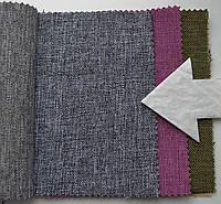 Мебельная ткань Бари 031