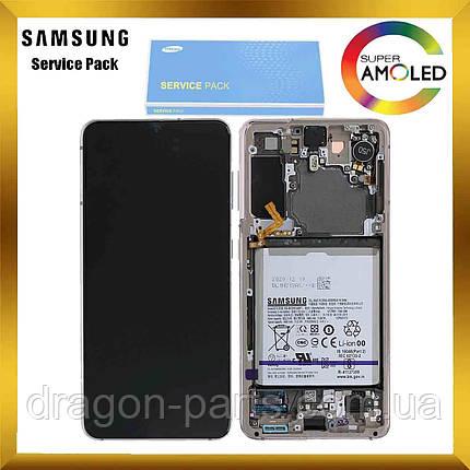 Дисплей Samsung G991 Galaxy S21 с сенсором Фиолетовый Phantom Violet оригинал, GH82-24718B, фото 2