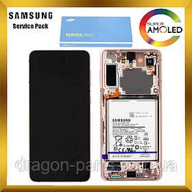 Дисплей Samsung G991 Galaxy S21 с сенсором Розовый Phantom Pink оригинал, GH82-24718D