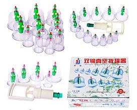 Вакуумные (массажные) банки для домашней терапии - pull out a vacuum apparatus KL 12 шт.