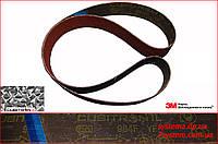 Шлифовальная лента для гриндера 3M™ Cubitron™ II 984F - 50x1500 мм, P36+