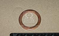 Шайба арматуры гидроагрегатов МТЗ (пр-во МТЗ) 40-4607033-А-01