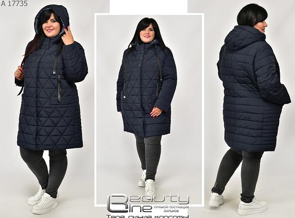 Демисезонная женская куртка в большом размере, темно-синий-джинс, размеры: 58.60.62.64.66., фото 2