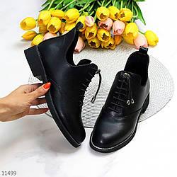 Дизайнерские люксовые черные демисезонные женские туфли низкий ход