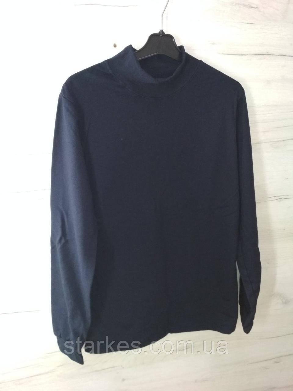 Гольф темно - синього кольору з начосом, 44 - 60 р, на вибір