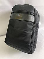 Рюкзак мужской, рюкзаки от производителя, мужские большие рюкзаки