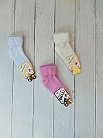 Шкарпетки дитячі махрові однотонні для дівчаток рр 1-3 (12шт.уп.),колір мікс