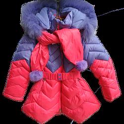 Зимние детские куртки оптом.