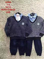 Комплекти двійки на хлопчика оптом, S&D, 1-5 рр, фото 2