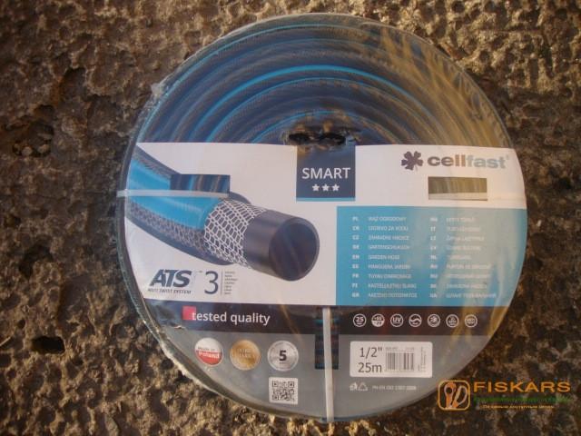 """Поливочный шланг Smart (Cellfast) 25 м. 5/8"""""""