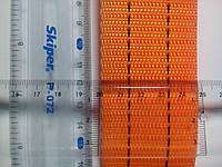 Лента полиэфирная 50мм, 2,5т