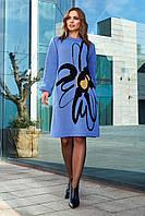 """Модное теплое вязаное платье """"Земфира"""". Оригинальное теплое платье с рисунком на женщин, длина миди"""