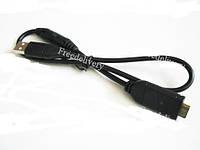 USB кабель Samsung SUC-C6 TL350 WB100 SL720 h80