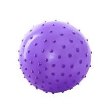 М'яч масажний MS 0023 8 дюймів (Фіолетовий)