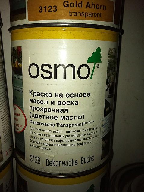 Краска для наружных работ ТМ Осмо 727 палисандр 2,5л