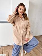 Стильна подовжена сорочка жіноча коттоновая вільного крою великі розміри батал 48-58 арт. А4162, фото 1