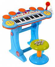 Дитячий синтезатор зі стільчиком BB45BD на ніжках (Синій)