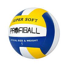 М'яч волейбольний MS 3361 5 розмір (Синій)