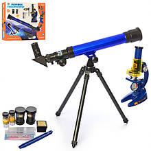Дитячий набір Мікроскоп і Телескоп SK 0014 з аксесуарами
