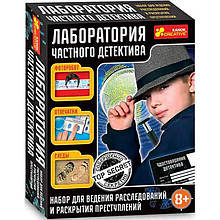 Ігровий набір для експериментів 12114068 Лабораторія приватного детектива