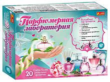 Детская игровая Лаборатория духов 12100423, 20 ароматов