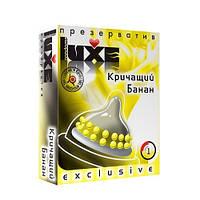 """Презервативы """"Кричащий банан""""  LUXE -(LX00001)"""