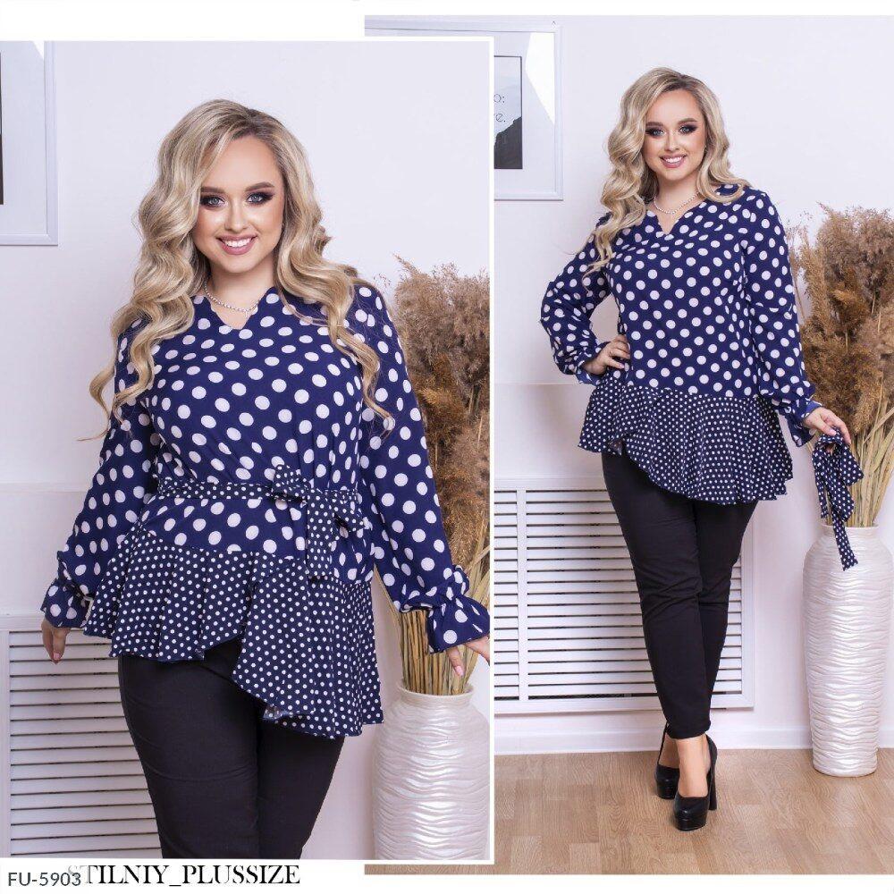 Блуза туника женская стильная в горошек с воланом по низу длинный рукав больших размеров р-ры 48-62 арт.  028