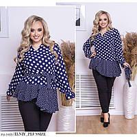 Блуза туника женская стильная в горошек с воланом по низу длинный рукав больших размеров р-ры 48-62 арт.  028, фото 1