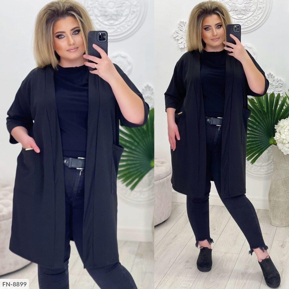 Стильний жіночий кардиган подовжений трикотажний з кишенями рукав три чверті великі розміри 50-64 арт.2066