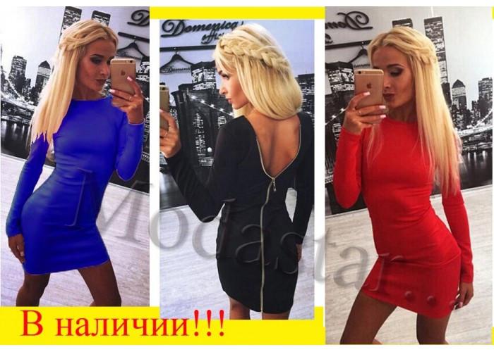 """Платье молодежное """" Марго """""""