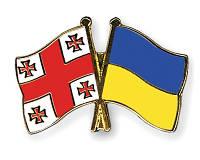 Международные перевозки Украина - Грузия