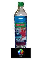 Денатурат (технический спирт) Химреактив 0.92 л
