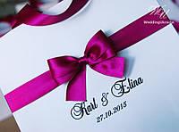 Пакет свадебный с лентой цвета фуксия