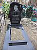 Памятник из гранита №228