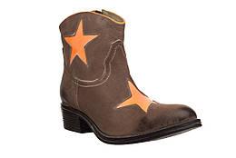 Ботинки XYXYX Stiefelette 41 27 см Оранжевый hubPwAI21205 ZZ, КОД: 227060