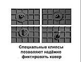 Автомобільні килимки Stingray Citroen C-Crosser 2007-2013 2шт, фото 4