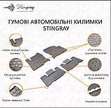 Автомобільні килимки Stingray Citroen C-Crosser 2007-2013 2шт, фото 3
