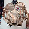 Дитяча вітровка-куртка бомпер золото для дівчинки 8-10 років