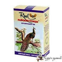 Черный чай Real «Райские Птицы» Earl Grey 100г