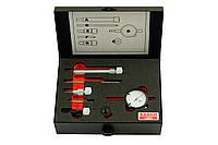 Оборудование для работы с двигателем, набор для контроля и регулировки топливных насосов Bosch VE, Bahco, ВЕ523076