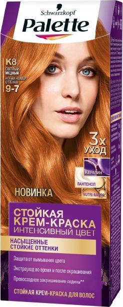 Стойкая крем-краска для волос Palette, K8 (9-7) Светлый медный