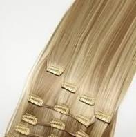 Термо!Набор волос на заколках,клипсах мелированые и др.цвета В НАЛИЧИИ!