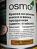 Масло-лазурь для наружных работ ТМ Осмо 729 темно-зеленый 2,5л