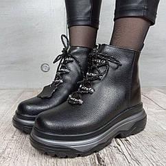 Ботинки Kadisailun C196-7 41 Черный C196-7BK ZZ, КОД: 2493326