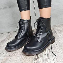 Ботинки Stilli RT23-5 37 Черный RT23-5BK ZZ, КОД: 2493504