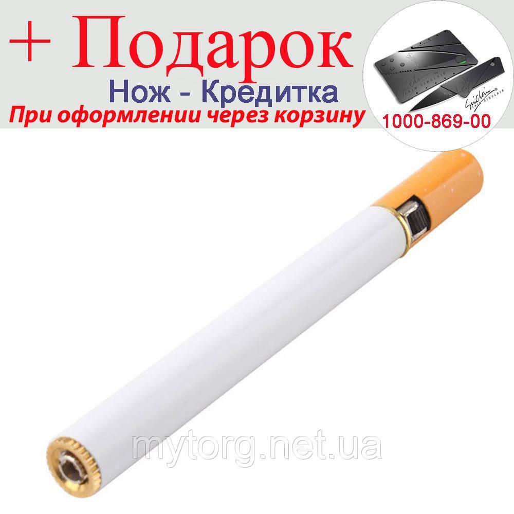 Запальничка у формі сигарети Сigarette