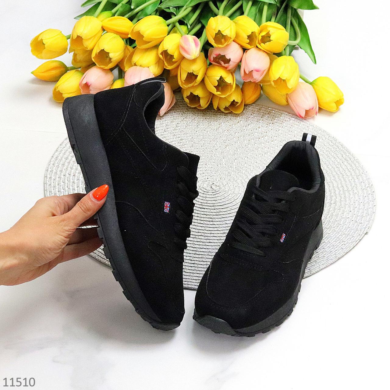 Стильные легкие черные замшевые женские кроссовки доступная цена