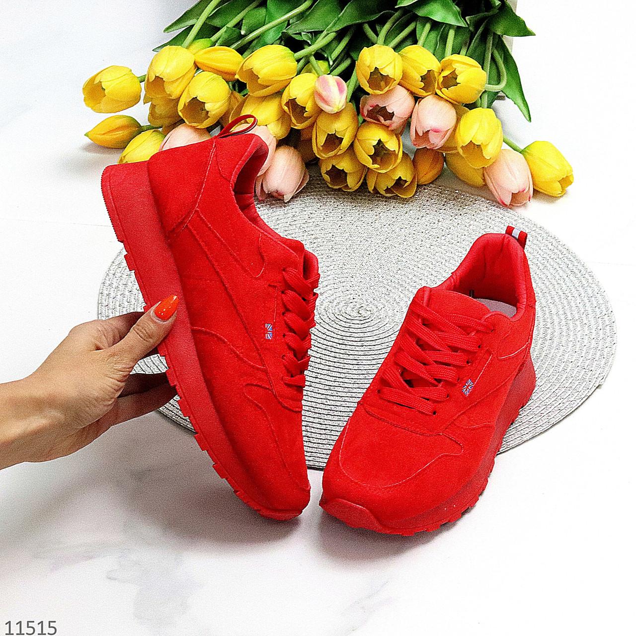 Стильні легкі яскраві червоні замшеві жіночі кросівки доступна ціна