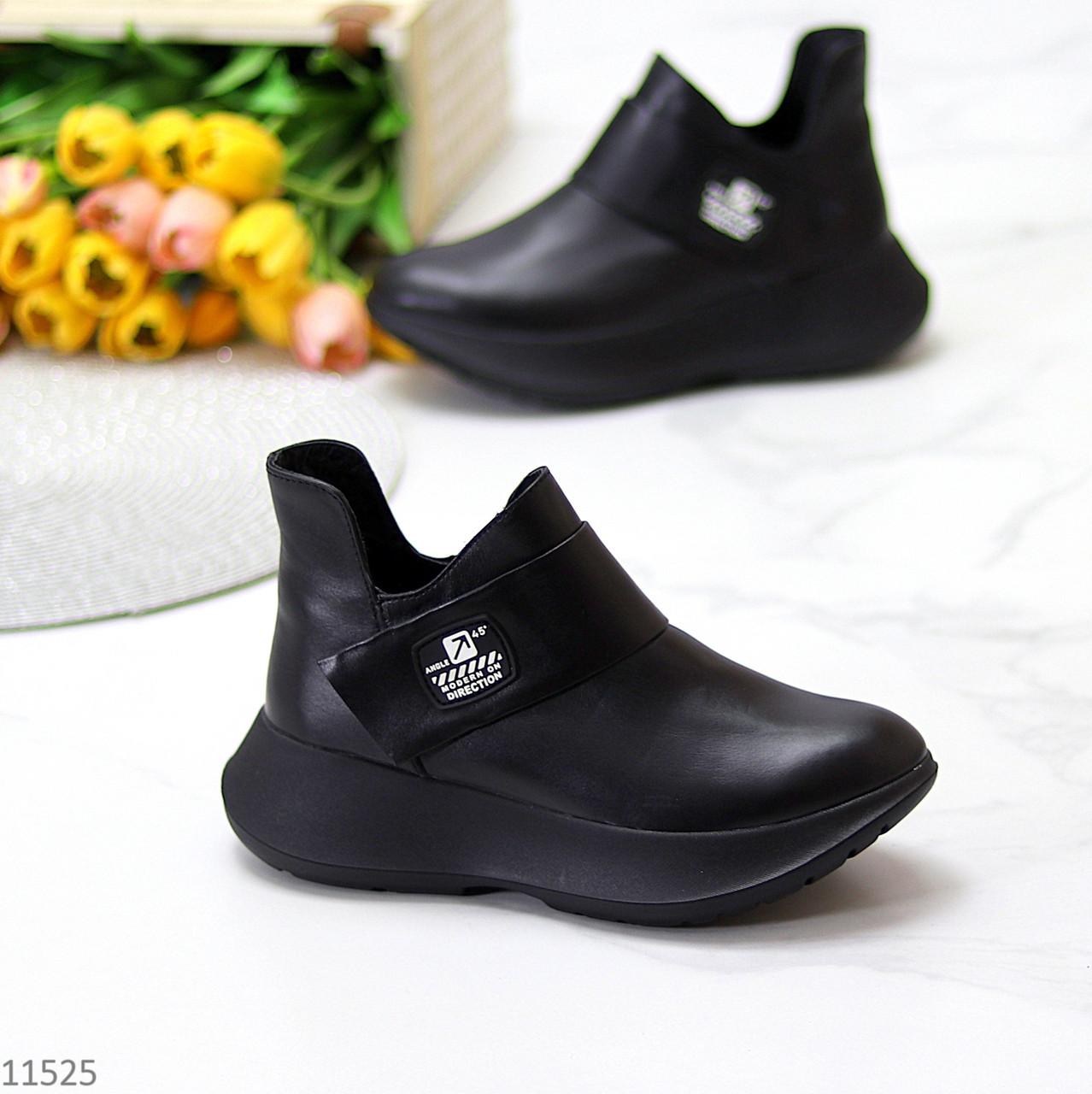 Модные кожаные черные женские полу спортивные женские ботинки натуральная кожа 38-25см